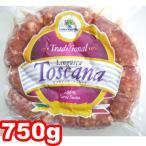 豚生ソーセージ トスカーナ 12本入 750g 冷凍 リングイッサ BBQ