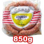 生ソーセージ ミネイラ 850g 8〜9本入 リングイッサ 冷凍 BBQ