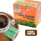 マテ茶 桃が香るティーバック / ピーチ味10P入 / ローストタイプ / ブラジル / BARAO社