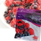 ミックスベリー 冷凍 500g トロピカルマリア 苺・ブルーベリー・ブラックベリー・ラズベリー
