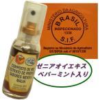 プロポリススプレー ブラジル産 蜂蜜 ゼニアオイ ペパーミント 30ml SIF取得