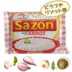 味の素 粉末調味料 サゾン ピラフ、パエリア、リゾット用 60g(12x5g) SAZON arroz