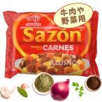 味の素 粉末調味料 サゾン 牛肉用 60g(12x5g) SAZON carnes