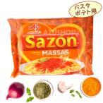 味の素 粉末調味料 サゾン パスタ、ポテト用 60g(12x5g) SAZON massas