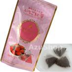 いちご紅茶ティーバッグ ティーバッグ 3g×20包入 和紅茶 カネ松製茶