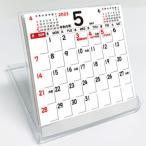 卓上カレンダー 2020年 ミニ メモ  MO1 mini memo/月めくり/コンパクト/書き込み/シンプル/大安