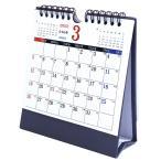 紙製 卓上カレンダー 2021年  ZP-1/月めくり/書き込み/シンプル/大安