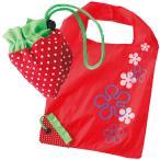イチゴエコバッグ(レッド)  くだもの/果物/かわいい/折りたたみ/折り畳み/ショッピングバッグ/買い物袋【ギフト・プレゼント・粗品・景品】