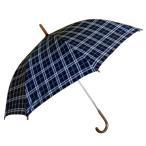 ジャンプ雨傘 チェック柄  長傘/レディース/メンズ【ギフト・プレゼント・景品・粗品】