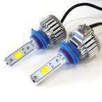 ショッピングLED LEDヘッドライト HB4 3000K/6000K オールインワン一体型 2000lm 2面COB 12V/24V E802
