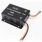 (予約)DCDCコンバーター (30A) デコデコ 24V→12V デコデコ 変換器 DC24V-DC12V 車 変電器