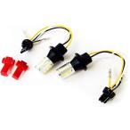 T20 ソケット付 ウインカーポジション LEDバルブ ホワイト⇔アンバー ツインカラー ラバーソケット