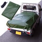 軽トラック 軽トラ 荷台シート 厚手 撥水 サイズ220cm×180cm ゴムバンド14本