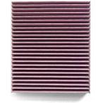 エアコンフィルター ノア ハイブリッド 80系 87139-28020 (PM2.5対応) 活性炭入り クリーン エア フィルター(26)