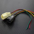 20系 アルファード/ヴェルファイア オプションカプラー電源取り出し配線 4系統 No.03 コーナーポール エンジンルーム(ネコポス送料無料)