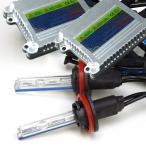 HIDキット HIDライト 極薄型HIDヘッドライト H1 H3 H4 H16 H11 H7 HB4 HIDバルブ35W HIDフォグランプ(送料無料)