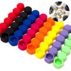 ショッピングホイール シリコン ホイール ナット キャップ 20個入 全8色 19/21HEX共通対応