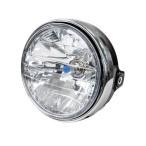 バイク CB系 マルチリフレクターヘッドライト ユニット ブラック 180Φ 汎用 H4ハロゲンバルブ付