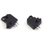 汎用 ブレーキスイッチ 右側/左側 バイク フロント ストップスイッチ 補修用(ネコポス送料無料)