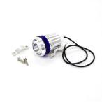 汎用 LED ヘッドライト/フォグランプ CREE製 U3-LED 車 バイク ストロボ LEDライト