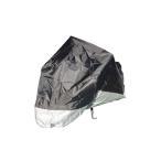 バイクカバー 汎用 2XL/4XL 選べるサイズ 防水 防塵 UVカット 留めゴム XXL XXXXL