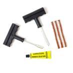 バイク チューブレスタイヤ 簡易パンク修理キット/リペアキット 緊急/応急処置(ネコポス送料無料)