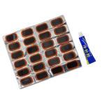 バイク チューブレスタイヤ 修理パッチ 30mm×50mm 24枚 緊急/応急処置(ネコポス送料無料)