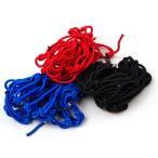 バイク ツーリングネット/バスケットネット 40×40cm ブルー/レッド/ブラック(ネコポス送料無料)