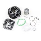 ボアアップキット HONDA DIO/ジョルノ/ZX/タクト 原付用 ピストン径:50mm 排気量:81.2cc