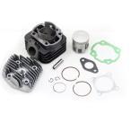 ボアアップキット YAMAHA JOG/アプリオ/ビーノ ピストン径:47mm 排気量:70.9cc