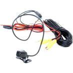 CCD バックカメラ 12V 小型軽量タイプ(ブラック) 超高画質 広角170度/正像鏡像切替/角度調節可