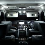 エクストレイル T31ルーフ付車 LEDルームランプ 8P 78発SMD 1055(送料無料)