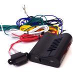 ウインカーポジション キット ウイポジ ユニット LED対応 減光調整 スイッチON/OFF可(車検対応)