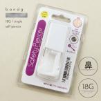 JPSピアッサー/へそ用ピアサー /ニードル・カーブドバーベル/純チタン/ゆうパケット・ネコポス不可