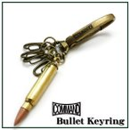 COMMAND メンズ キーリング Bullet Keyring 真鍮 ブラス コマンド カモフラ ミリタリー BOX付 ギフト 弾丸 キーリング