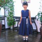 こどもドレス 子供フォーマル ワンピースドレス  アン  130cm(120cm?150cm) 送料無料!