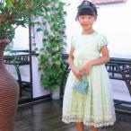 送料無料 こどもドレス  デージ 上品 エレガント 子供服 フォーマル ワンピース 110cm(100cm?140cm)