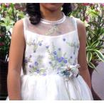 こどもドレス フォーマル  ワンピース 子供服 130cm アイポリー   ☆ 結婚式・七五三