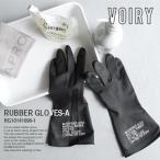 VOIRY【ヴォイリー】RUBBER GLOVES-A ゴム手袋 軍手 手袋【メンズ】【レディース】サイズFREE