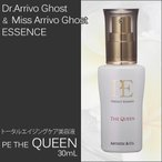 【ARTISTIC&Co】PE THE QUEEN パーフェク�