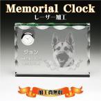 メモリアルクロック ペット位牌 ペット供養 用品 写真彫刻可 オーダーメイド 位牌 ペット仏壇 送料無料