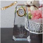 3D ガラス 彫刻 クロック 向日葵 感謝 結婚 記念日 クリスタルガラス プレゼント