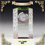 米寿 祝い クリスタル時計 米寿のお祝い 名入れ 名前入り プレゼント 記念品