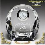 ショッピング記念 還暦祝い 名入れ プレゼント 金婚式 銀婚式 置き時計 記念品 退職 栄転 送料無料