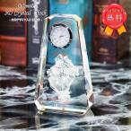 3D彫刻 クロック 花束 還暦祝い フラワー ギフト 古希 クリスタルガラス 記念品 名入れ