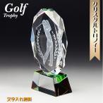 ゴルフコンペ ゴルフ トロフィー 記念品 エージショート 優勝記念