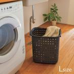 レクエアランドリーバスケット L 洗濯かご 洗濯ラック プラスチック 脱衣所 ランドリー バスケット ランドリー収納 カゴ 洗濯