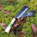 鋼付箸付鉈180mm C-7(腰鉈,薪割り 鉈,枝打ち用 鉈,アウトドア 鉈.枝打ち ナタ)
