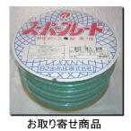 散水ホース 耐圧スーパーブレード 22×28  30m巻グリーン  こちらはお取り寄せ商品です