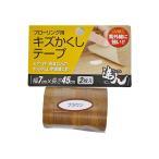 フローリング用キズかくしテープ RKT-07 ブラウン